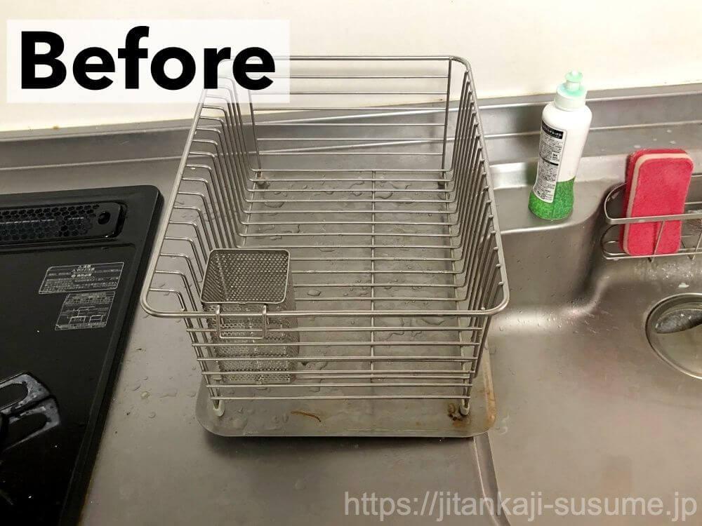 キッズライン_キッチン掃除