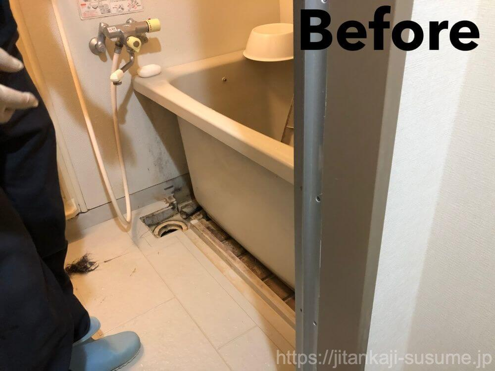 ダスキン浴室クリーニング