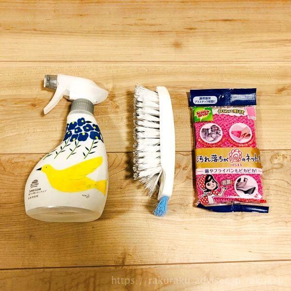 風呂掃除洗剤