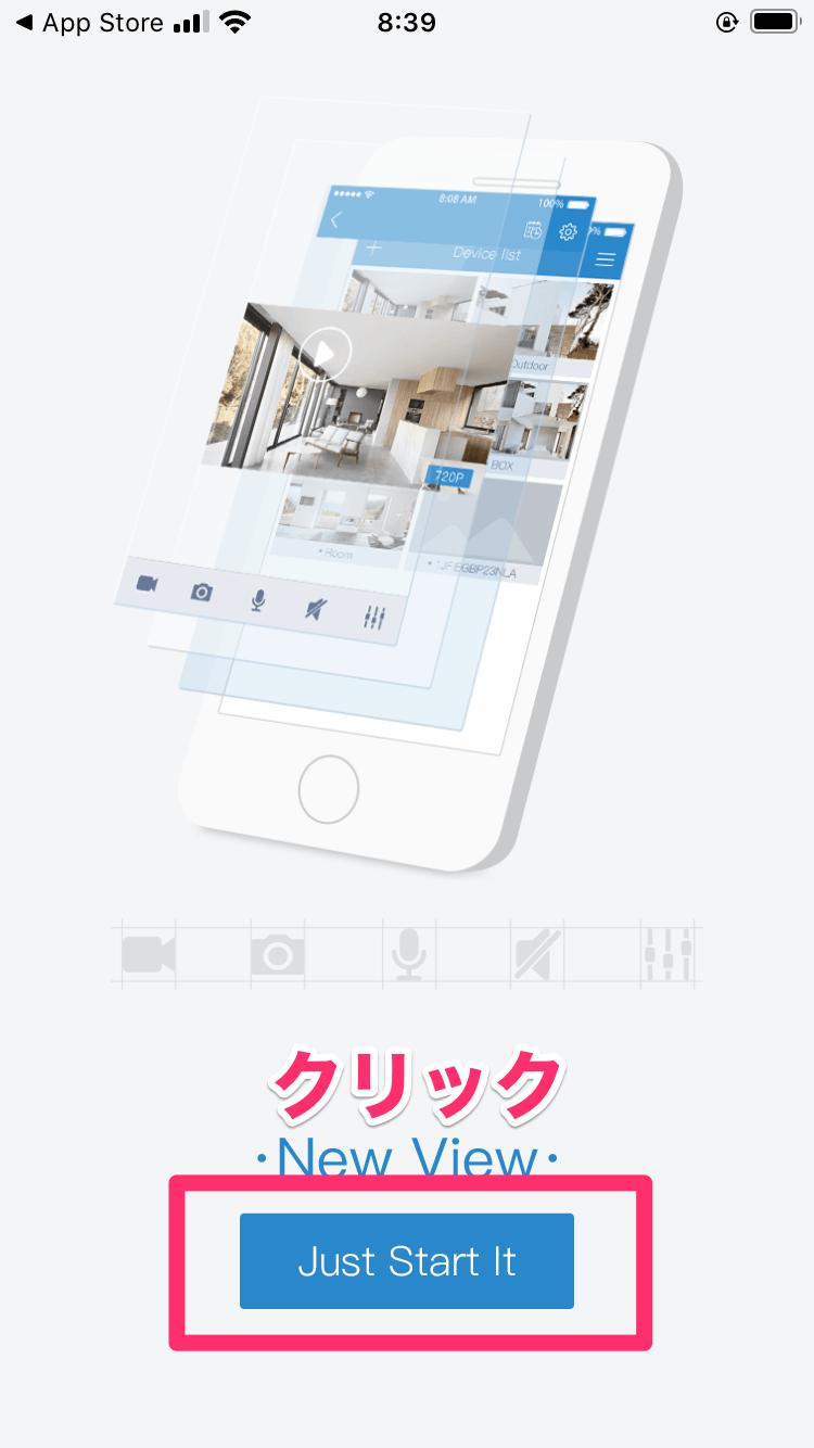 COOAUアプリのダウンロード4