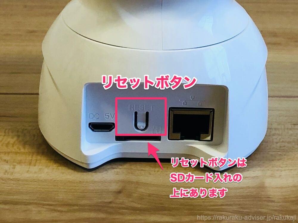 COOAU_WiFi接続10
