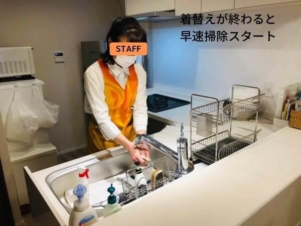シンク掃除