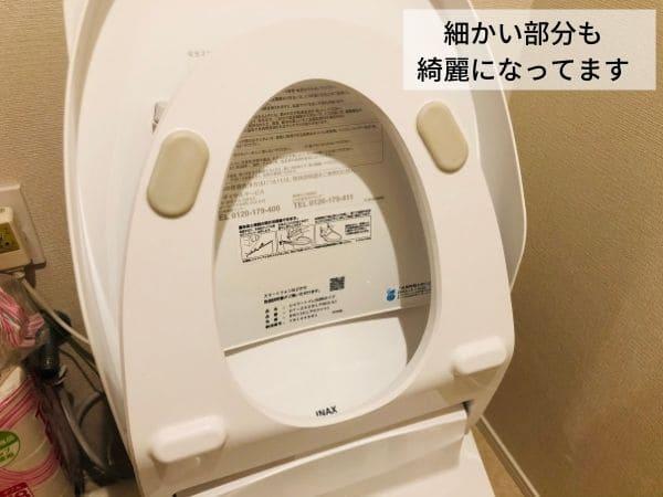 トイレ掃除after3
